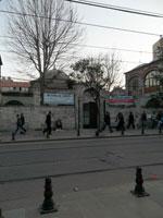 Atikali Paşa Medresesi